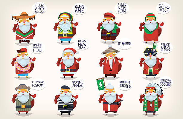 royalty free mexican christmas clip art vector images