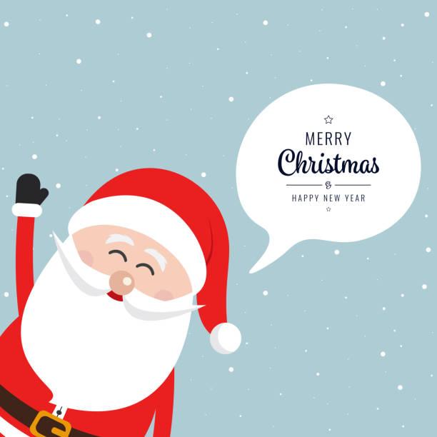 サンタ クロース側波メリー クリスマス音声バブル雪背景 - サンタクロース点のイラスト素材/クリップアート素材/マンガ素材/アイコン素材