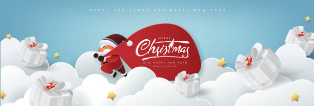 Santa Claus with a huge bag on the run to delivery christmas gifts on white cloud background.Merry Christmas text Calligraphic Lettering Vector illustration. vector art illustration