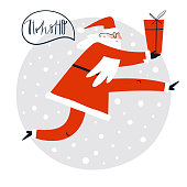 """Santa is coming. Santa Claus carrying gifts. Hand written lettering phrase """"Ho ho ho"""""""