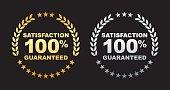 Satisfaction guaranteed 100% label