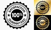 istock Satisfaction Guaranteed 100% Quality Badge. 875834458