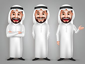 Saudi arab man vector character set with different friendly gesture