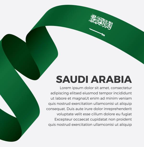 suudi arabistan bayrağı arka plan - saudi national day stock illustrations