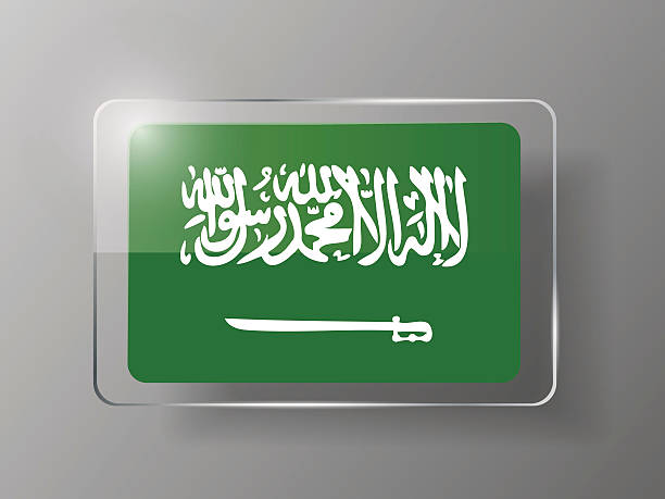 saudi arabia flag glossy button. - saudi national day stock illustrations