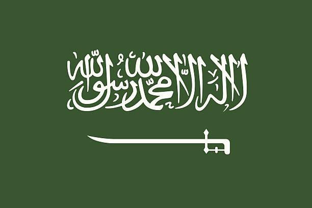 Saudi Arabia Flag White Writing On Green Background Vector Art Illustration