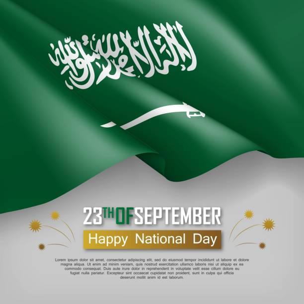 suudi arabistan milli günü festival vektör afiş - saudi national day stock illustrations