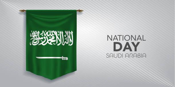 suudi arabistan ulusal gün tebrik kartı, afiş, vektör illüstrasyon - saudi national day stock illustrations