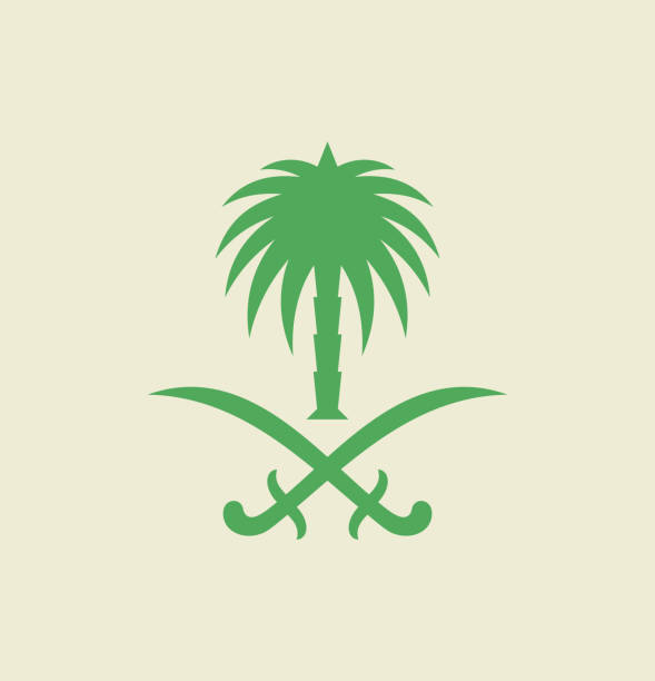 saudi arabian palm tree logo, saudi arabian cultural identity - saudi national day stock illustrations