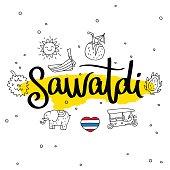 Sawatdi. Word hello in Thai. Calligraphy.