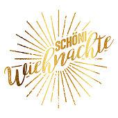 Schöni Wiehnachte Swiss Gold Foil Sunburst