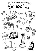 School 3 -Line Drawing Collection-