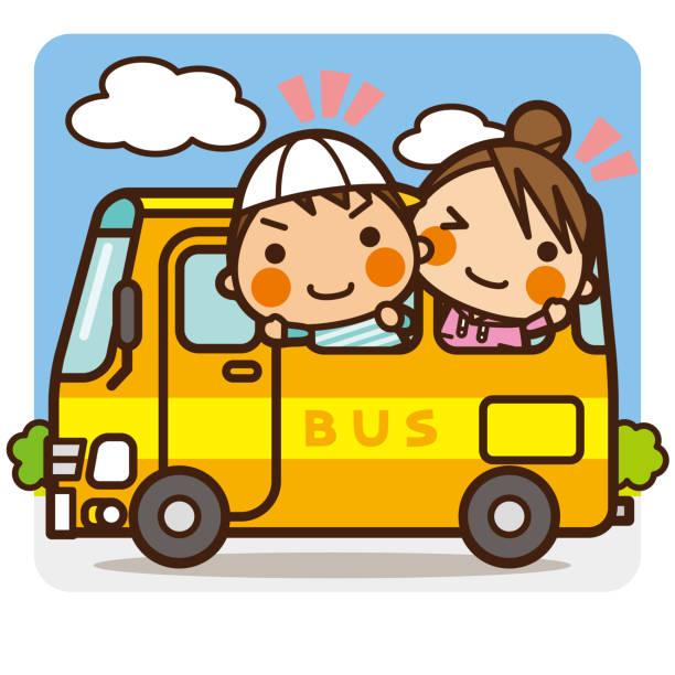 子供/修学旅行バス - バス点のイラスト素材/クリップアート素材/マンガ素材/アイコン素材