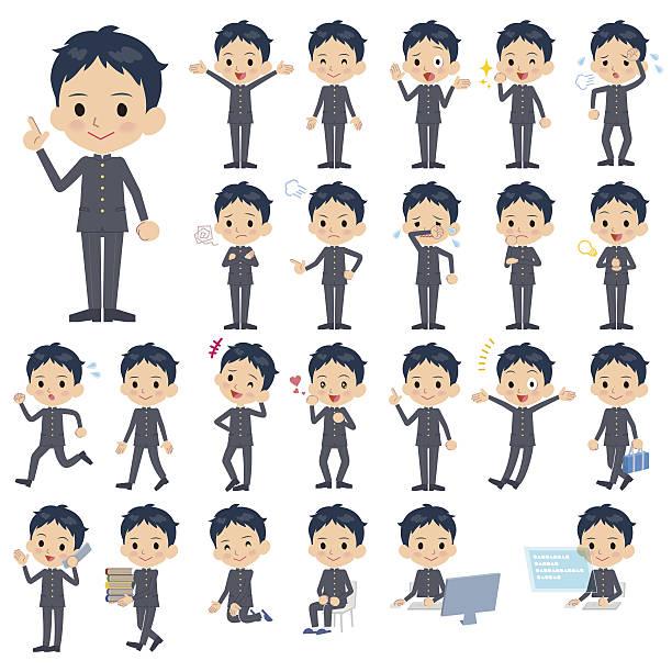 学ラン男子学生全身動作 - 大学生 パソコン 日本点のイラスト素材/クリップアート素材/マンガ素材/アイコン素材