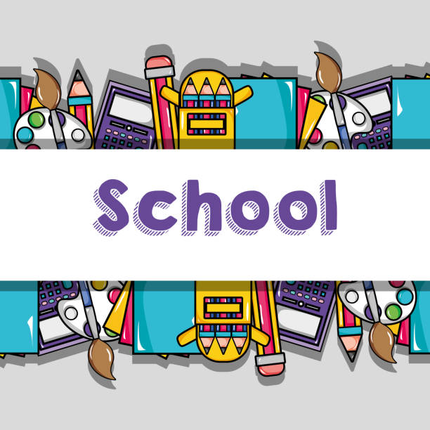 school tools to education background design vector art illustration