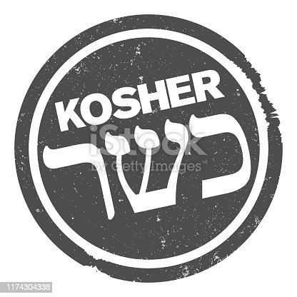istock scratched grungy KOSHER rubber stamp print with hebrew script 1174304338