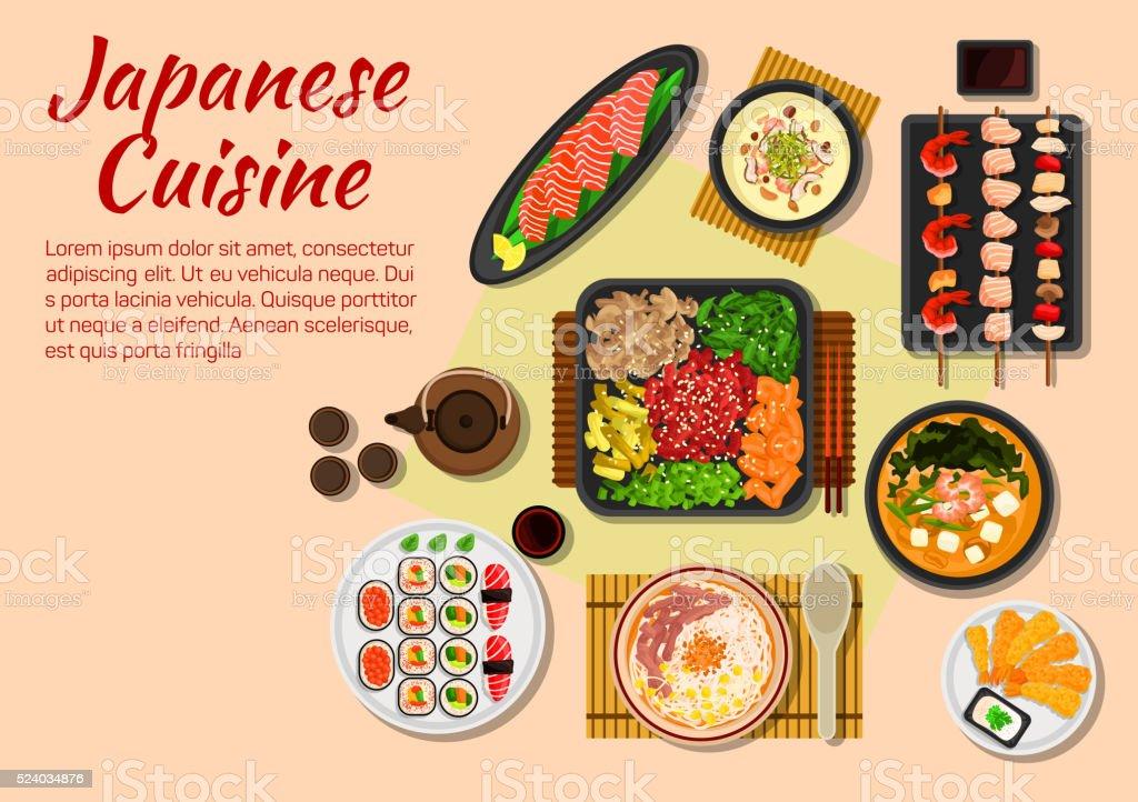 シーフードと肉料理の日本料理のアイコン ベクターアートイラスト