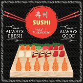 vector background with seafood for sushi menu