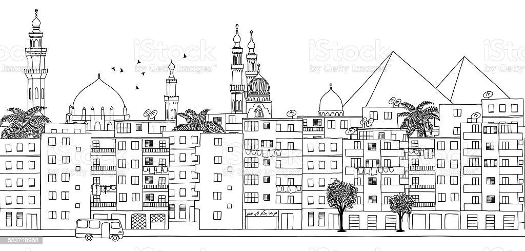 Seamless banner of Cairo's skyline vector art illustration