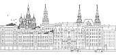 Seamless banner of Moscow's skyline