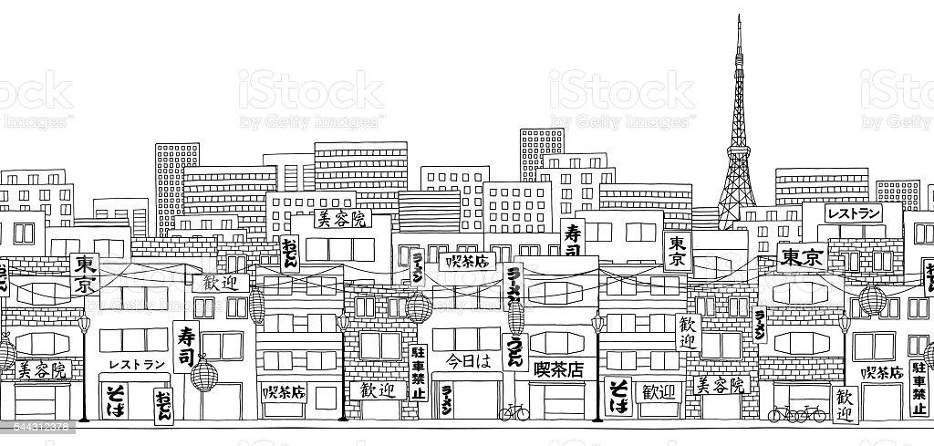 Seamless banner of Tokyo's skyline vector art illustration