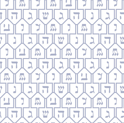 Seamless Dreidel Pattern Background