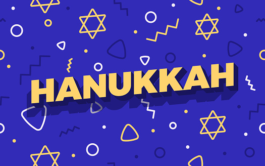 Seamless blue and gold retro abstract line shapes Hanukkah holiday background pattern.