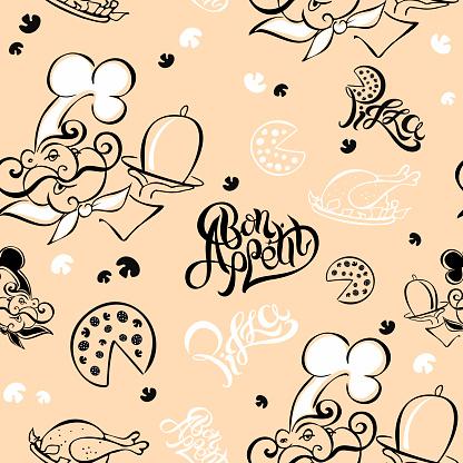 Seamless pattern. Chef. Kitchen theme. Logotype. Cook. Bon appetit. Pizza. Stylish lettering. vector illustration.