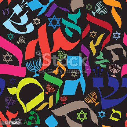 istock Seamless pattern in colorful Hebrew symbols 175476089