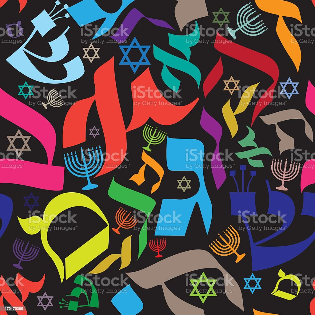 Seamless pattern in colorful Hebrew symbols vector art illustration