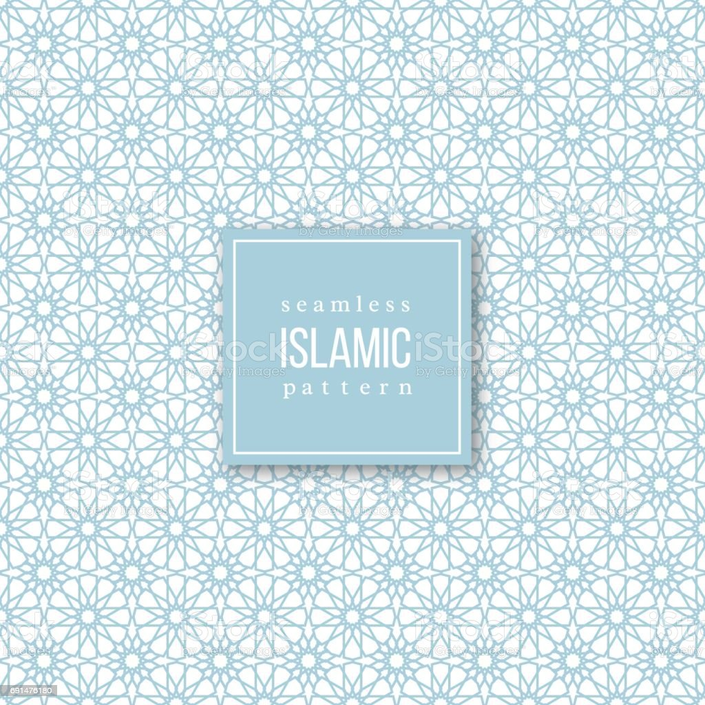 Seamless pattern in islamic style. vector art illustration
