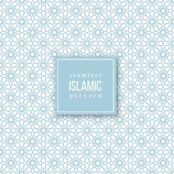 illustrazioni stock, clip art, cartoni animati e icone di tendenza di seamless pattern in islamic style. - arabia