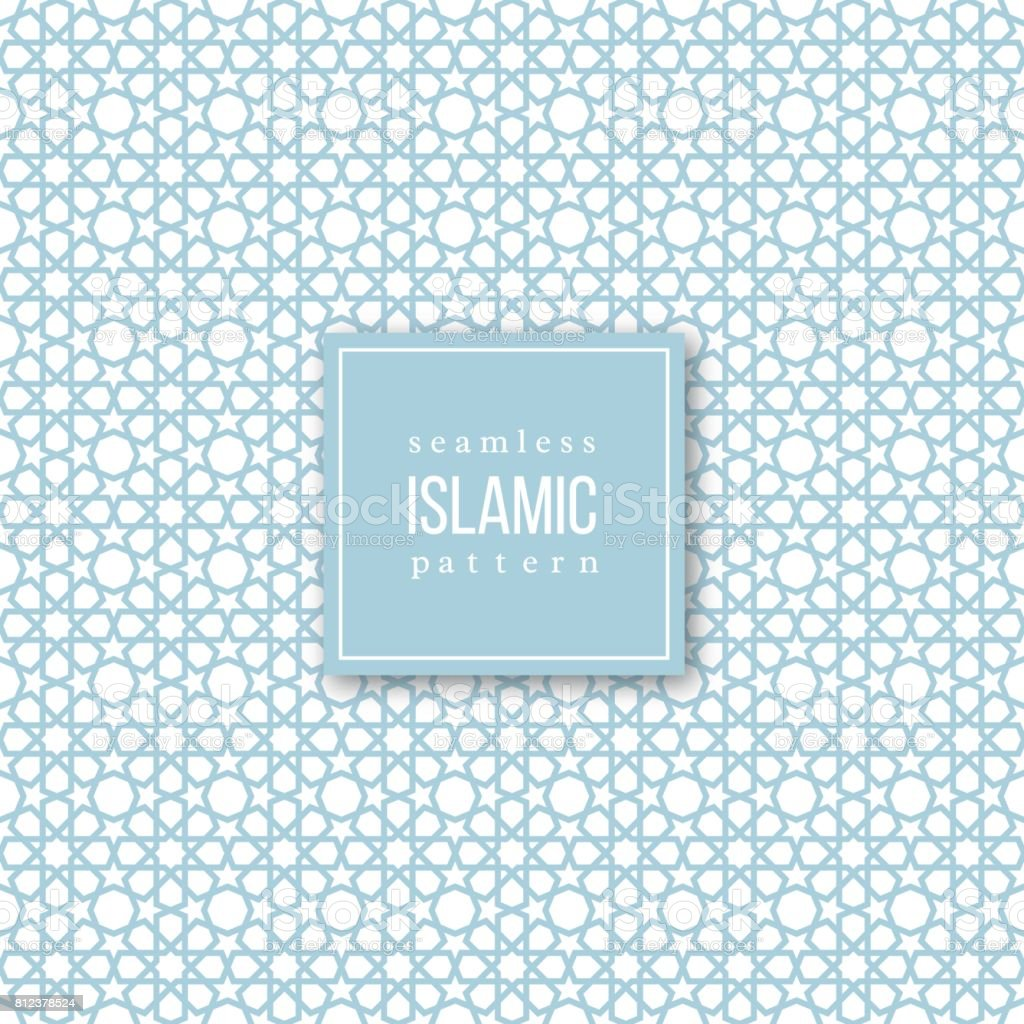 Seamless pattern in islamic traditional style. vector art illustration