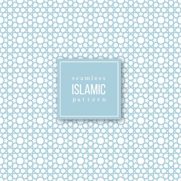 illustrazioni stock, clip art, cartoni animati e icone di tendenza di seamless pattern in islamic traditional style. - arabia