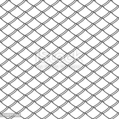 Seamless pattern. Lattice mesh netting texture. Vector art.
