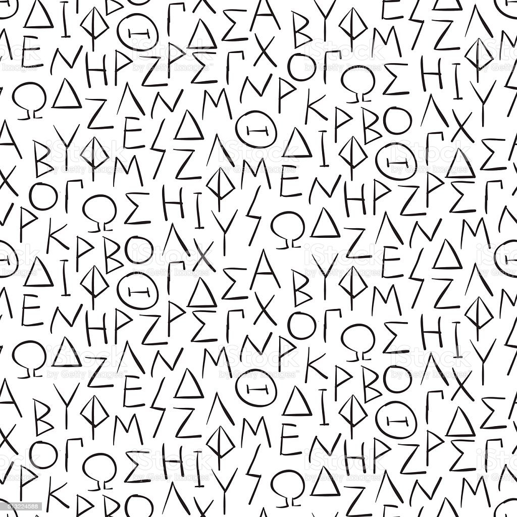 Seamless pattern with greel letters on the wall vector art illustration