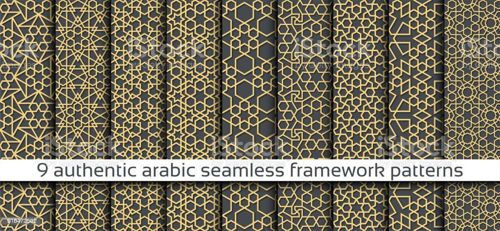 Seamless pattern with seamless pattern in authentic arabian style vector art illustration