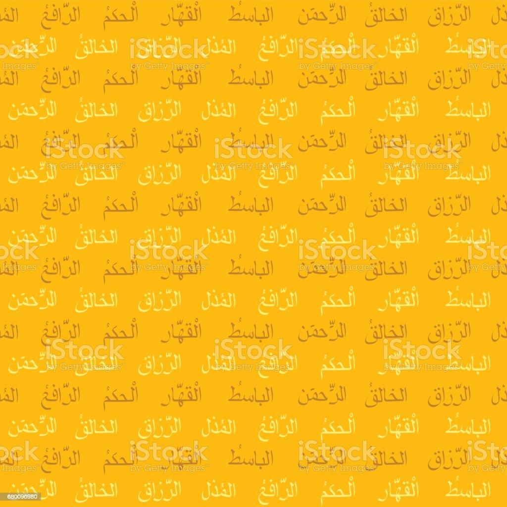 Seamless pattern with symbols of names of god in islam