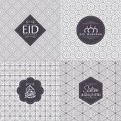 Seamless pattern with text for Eid Mubarak celebration.
