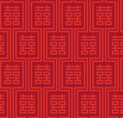 Seamless Red Pattern with Shuang-xi (double happiness symbol)