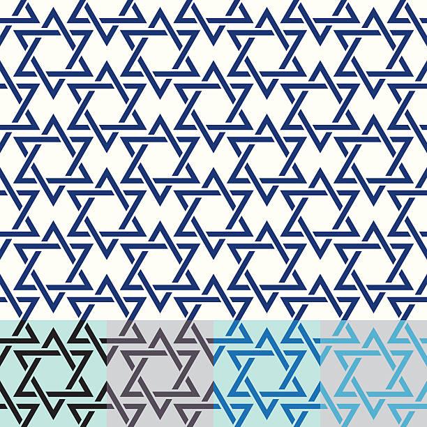 Seamless Star of David vector vector art illustration