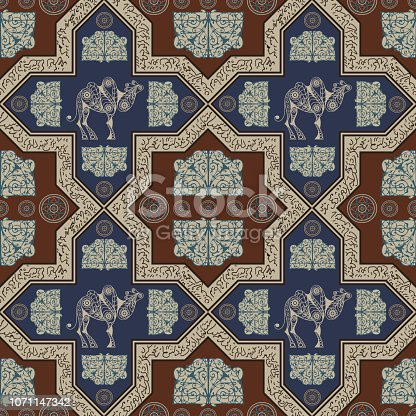 Abstract seamless pattern from decorative ornament elements (camel).  Texture (background) for packing, textile, interior, web design. Vector illustration.