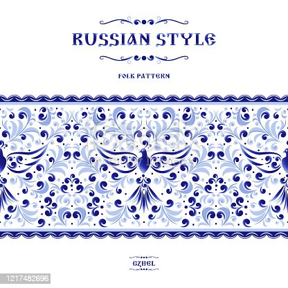 istock Seamless vector blue stripe with floral pattern in Russian folk style Gzhel 1217482696