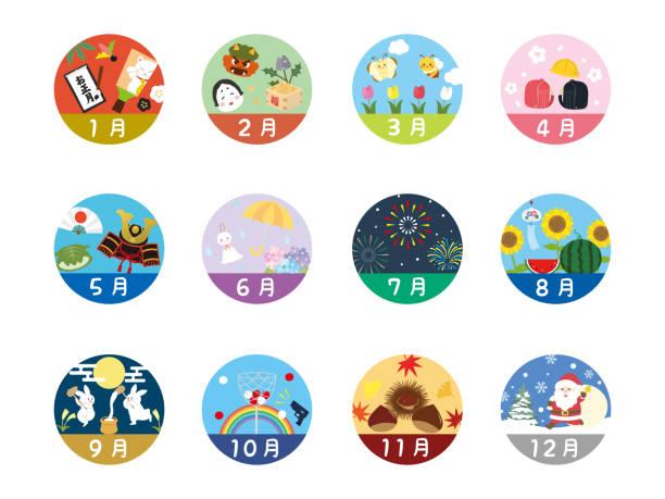 ilustraciones, imágenes clip art, dibujos animados e iconos de stock de calendario de temporadas3 - calendario de naturaleza