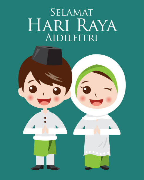 Aidilfitri Cartoon Vector Art Icons And Graphics For Free Download