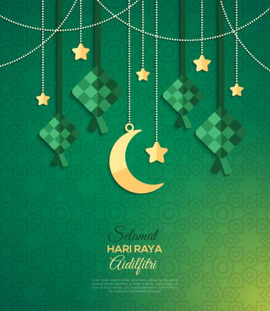 selamat hari raya aidilfitri greeting card - eid stock illustrations