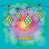 Selamat Hari Raya Aidilfitri greeting card.