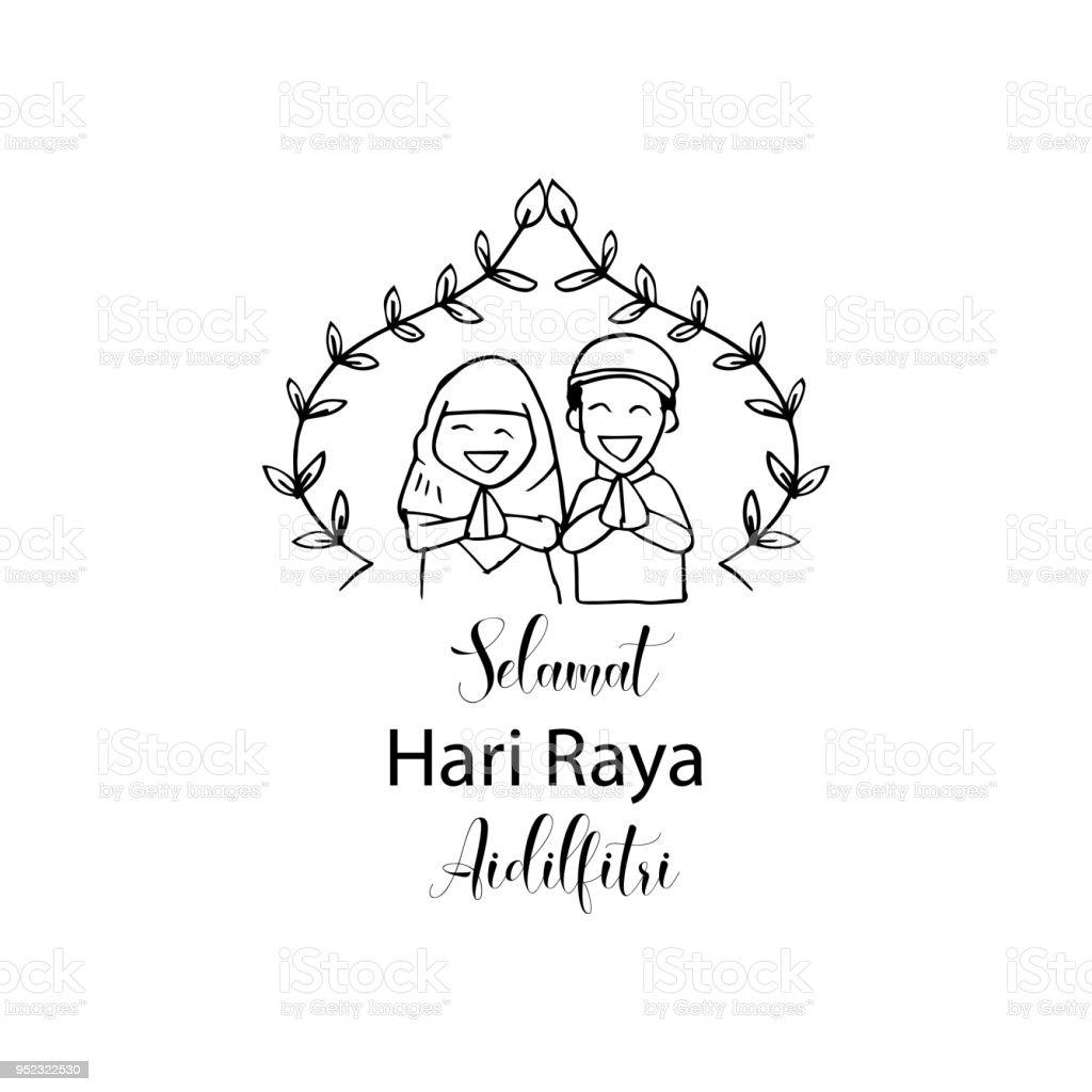 Selamat Hari Raya Aidilfitri  greeting card vector art illustration