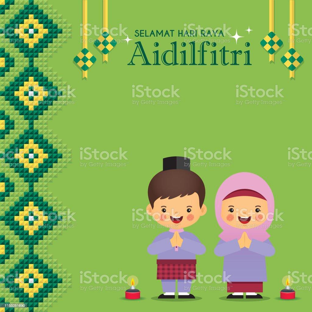 Selamat Hari Raya Aidilfitri Or Idul Fitri Cartoon Muslim With