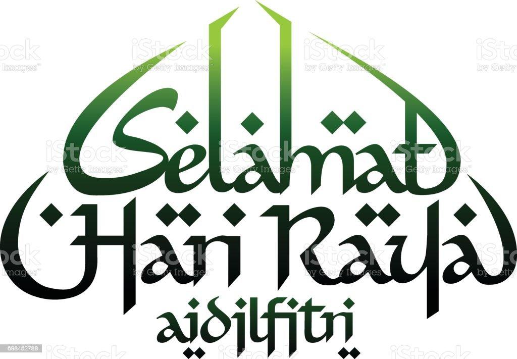 Ucapan Idul Fitri Jawi Jawkosa